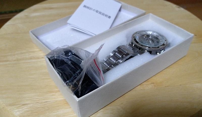 箱の中の時計