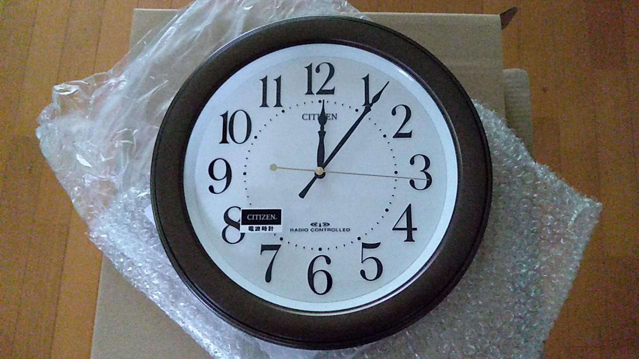 CITIZENの掛時計8MY509-006