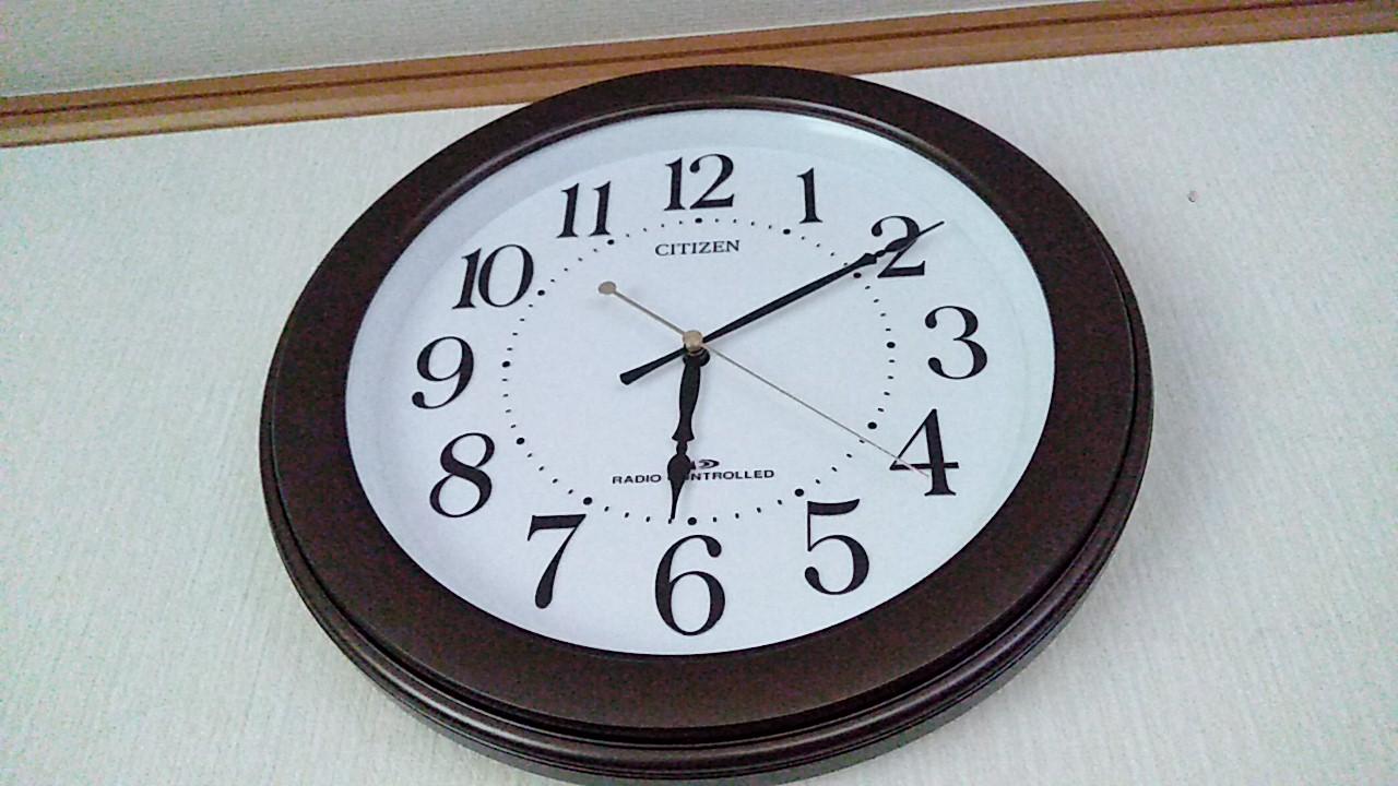 電波時計の使い始め