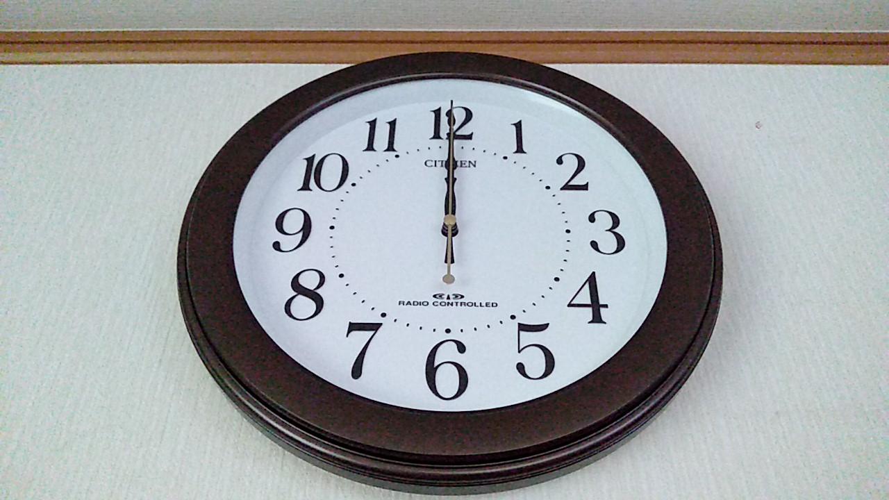 一旦12時を指した時計