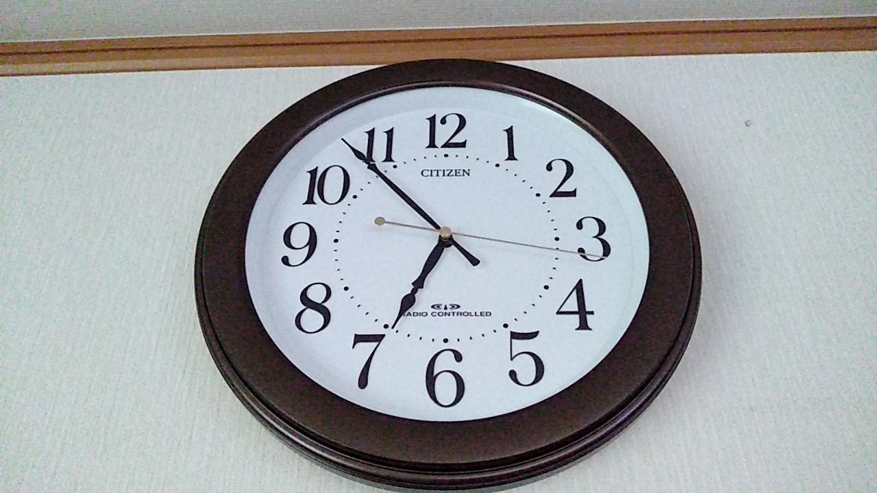 受信が完了した掛時計